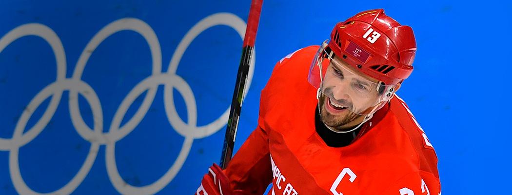 Они выиграли для России золото в хоккее
