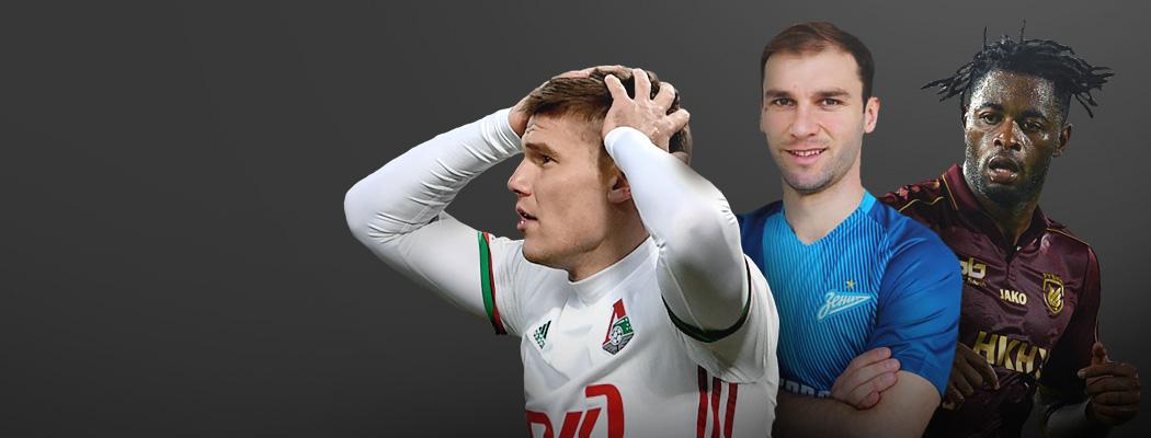 Рейтинг зарплат российского футбола: исследование Sports.ru