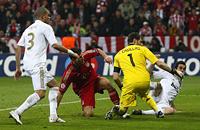 «Бавария» победила «Реал». Фотогалерея