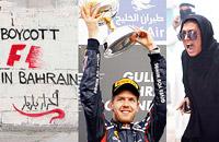 Песочное королевство. Лучшие кадры Гран-при Бахрейна