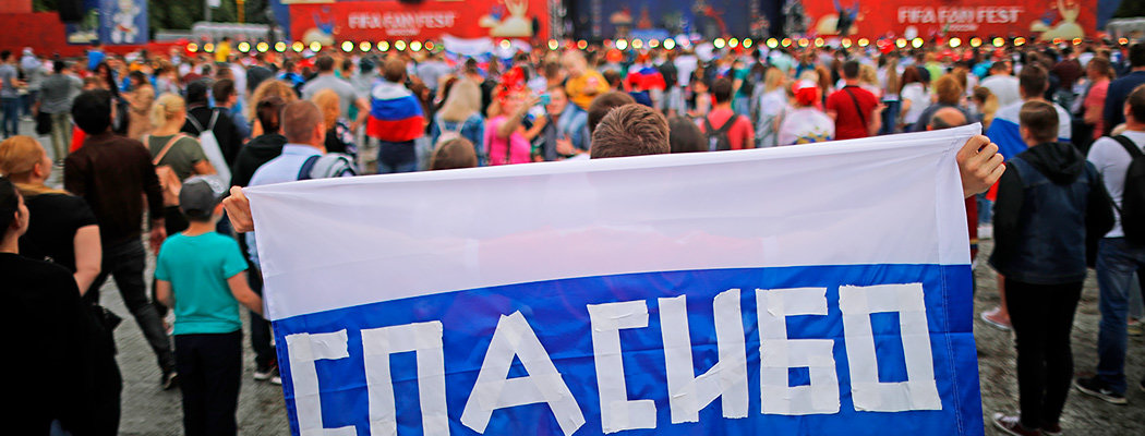 Картинки по запросу Дворкович: благодаря ЧМ-2018 Россия изменила свой образ в глазах всего мира