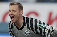 Сборная России на Евро-2012. Итоговый состав