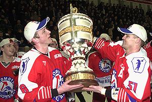 Чемпионы. «Локомотив»-2003