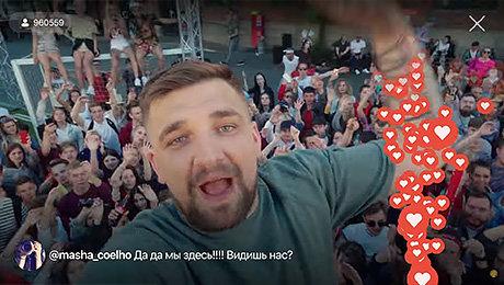 Баста перепел гимн ЧМ-2018. Кажется, получилось лучше оригинала
