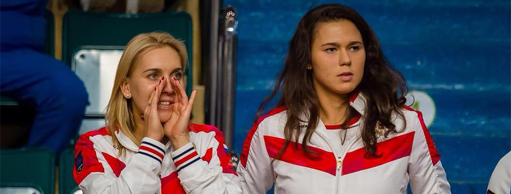 Россия опустилась на дно командного тенниса