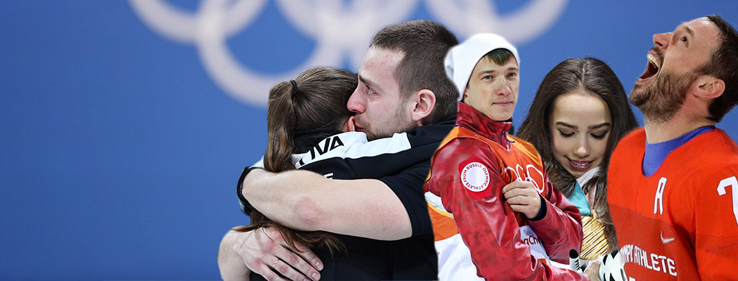 Чем Олимпиада-2018 запомнится для России?