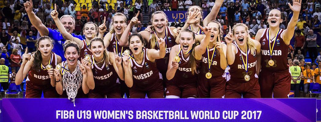 Юниорская сборная России – чемпион мира! В финале обыграли США