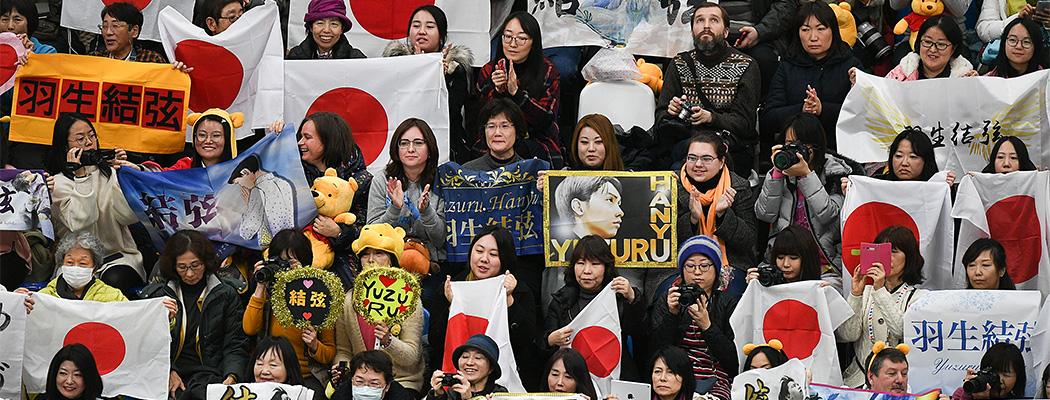 Японский перфоманс в Москве: весь лед в Винни-Пухах