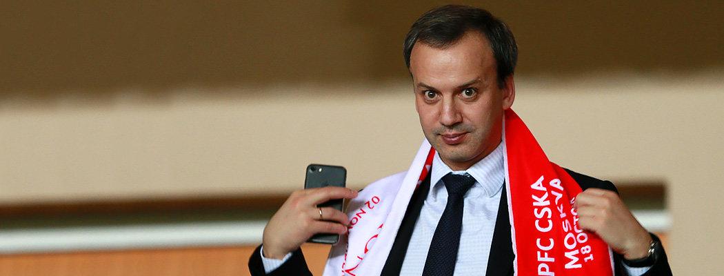 Дворкович болел за «Спартак», «Локо» и ЦСКА, а теперь рулит шахматами