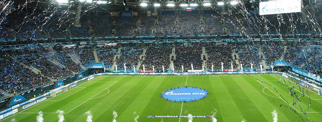 «Зенит» переименовал стадион в «Газпром Арену». Чиновники – против, но это уже ничего не значит