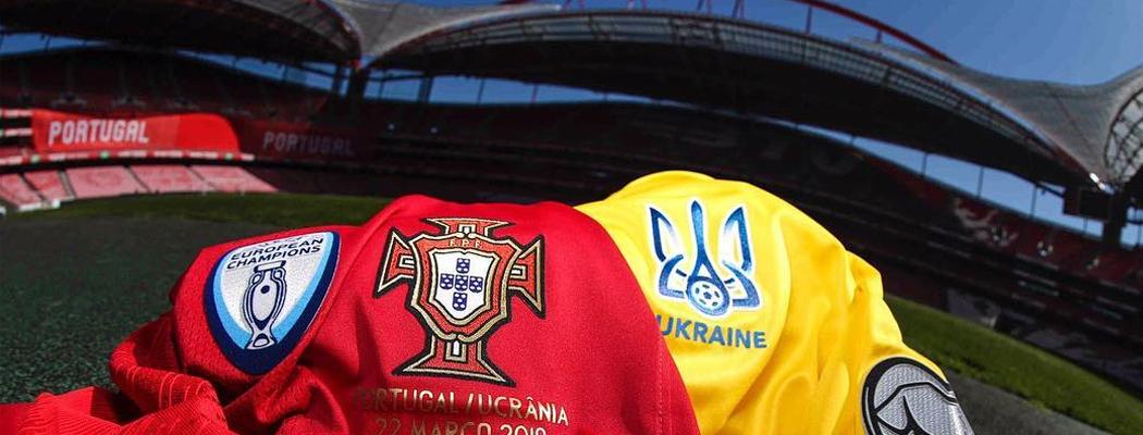 Украина начинает свой путь на Евро-2020 в Лиссабоне. Онлайн игрового дня