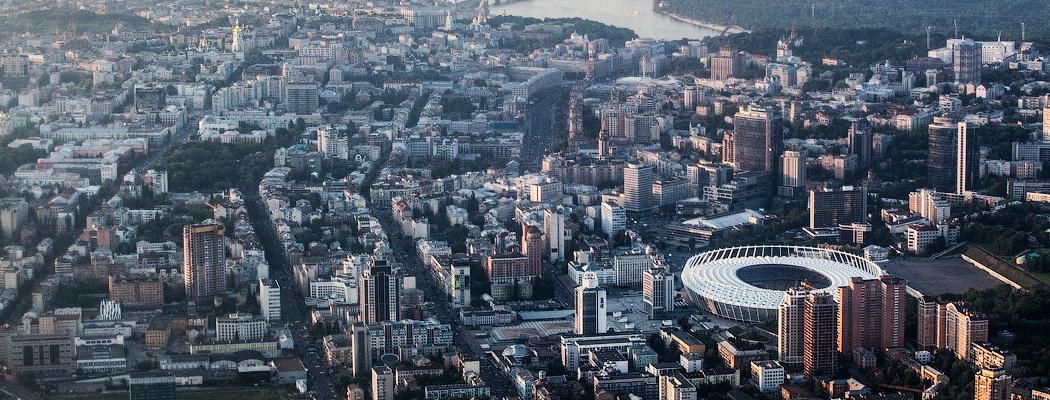 Самые спортивные города Украины