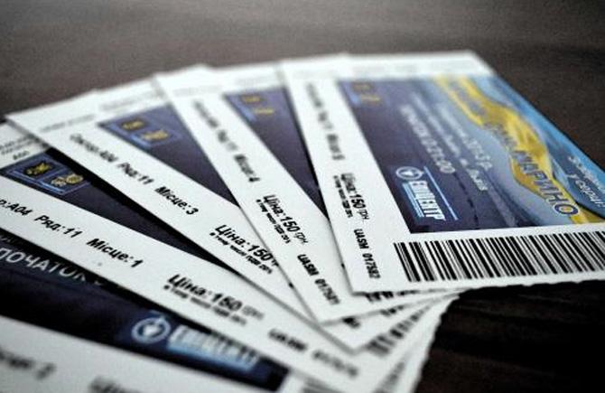 Билетов нет. Как работает официальный партнер Федерации футбола Украины
