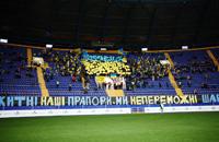 За Севастополь в ответе. Как украинские болельщики реагировали на политическую ситуацию в стране