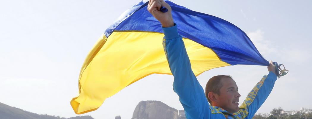 Главные победы Украины в 2016 году