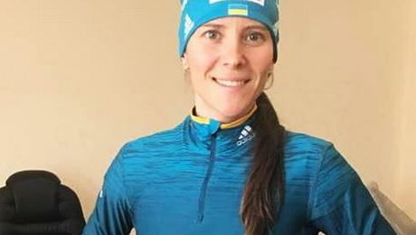 Новая форма биатлонной сборной Украины: без желтого